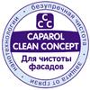 Caparol Clean Concept